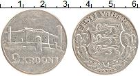 Изображение Монеты Эстония 2 кроны 1930 Серебро XF