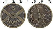 Изображение Монеты Италия 5 легхе 1992 Медь XF UNUSUAL. Республика