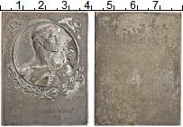 Изображение Монеты Веймарская республика Плакета 1923 Посеребрение XF
