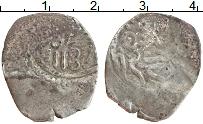 Изображение Монеты Марокко 1 дирхам 0 Серебро VF Мохаммед IV
