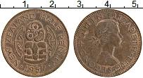 Изображение Монеты Новая Зеландия 1/2 пенни 1957 Бронза XF Елизавета II