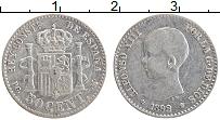 Изображение Монеты Испания 50 сентим 1892 Серебро XF Альфонсо XIII