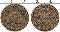 Изображение Монеты Сирия 5 пиастров 1940 Латунь XF