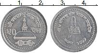Изображение Монеты Непал 50 пайс 1997 Алюминий UNC-