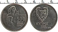 Изображение Монеты Кипр 500 милс 1974 Медно-никель UNC- Беженцы