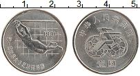 Изображение Монеты Китай 1 юань 1991 Медно-никель UNC- 1-й женский чемпиона