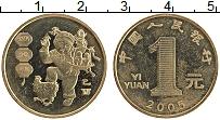 Изображение Монеты Китай 1 юань 2005 Латунь UNC- Год Петуха