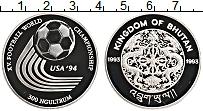 Изображение Монеты Бутан 300 нгултрум 1993 Серебро Proof Чемпионат Мира по фу