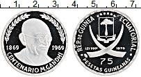 Изображение Монеты Экваториальная Гвинея 75 песет 1970 Серебро Proof 100 лет со дня рожде