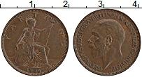Изображение Монеты Великобритания 1 фартинг 1936 Бронза XF Георг V