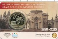 Изображение Подарочные монеты Бельгия 2 1/2 евро 2020 Латунь UNC Монета Бельгии 2 1/2