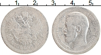 Изображение Монеты 1894 – 1917 Николай II 50 копеек 1896 Серебро VF Герб