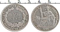 Изображение Монеты Индокитай 50 центов 1946 Медно-никель XF Протекторат Франции