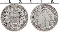 Изображение Монеты Франция 2 франка 1871 Серебро XF Республика