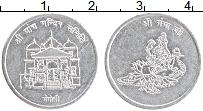 Изображение Монеты Непал Жетон 0 Алюминий XF Жетон