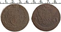 Изображение Монеты 1762 – 1796 Екатерина II 5 копеек 1777 Медь XF- ЕМ