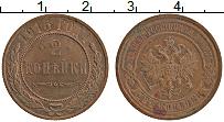 Изображение Монеты 1894 – 1917 Николай II 2 копейки 1915 Медь UNC-