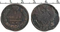 Изображение Монеты 1801 – 1825 Александр I 1 копейка 1824 Медь VF ЕМ ИК