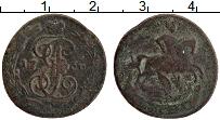 Изображение Монеты 1762 – 1796 Екатерина II 1/2 копейки 1766 Медь VF ЕМ