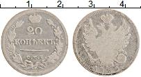 Изображение Монеты 1801 – 1825 Александр I 20 копеек 1823 Серебро VF СПБ ПД