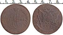 Изображение Монеты 1762 – 1796 Екатерина II 5 копеек 1763 Медь VF ЕМ