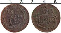 Продать Монеты 1762 – 1796 Екатерина II 1 копейка 1795 Медь