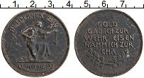 Изображение Монеты Германия Медаль 1916 Железо XF Железо в  обмен на з