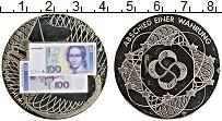 Изображение Монеты Германия Жетон 0 Медно-никель UNC Европейские банкноты