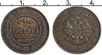 Изображение Монеты 1894 – 1917 Николай II 1 копейка 1912 Медь XF СПБ