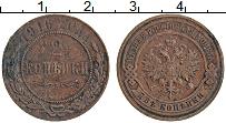 Изображение Монеты 1894 – 1917 Николай II 2 копейки 1916 Медь XF-