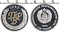 Изображение Монеты Приднестровье 100 рублей 2002 Серебро Proof- ПБР