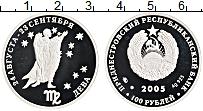 Изображение Монеты Приднестровье 100 рублей 2005 Серебро Proof- Знаки зодиака. Дева