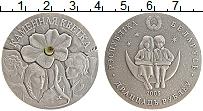 Изображение Монеты Беларусь 20 рублей 2005 Серебро UNC Сказки. Каменный цве