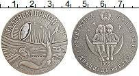 Изображение Монеты Беларусь 20 рублей 2005 Серебро UNC Сказки. Маленький пр