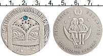Изображение Монеты Беларусь 20 рублей 2006 Серебро UNC Сказки. Тысяча и одн
