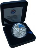 Изображение Подарочные монеты Киргизия 10 сом 2015 Серебро Proof