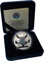 Изображение Подарочные монеты СНГ Киргизия 10 сом 2017 Серебро Prooflike