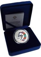 Изображение Подарочные монеты Киргизия 10 сом 2019 Серебро Proof 5 лет ЕврАзЭС. Сереб