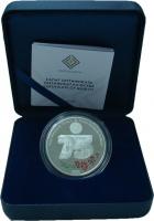 Изображение Подарочные монеты Киргизия 10 сом 2020 Серебро Proof 75 лет Великой Побед