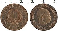 Изображение Монеты Сьерра-Леоне 1 цент 1964 Бронза Proof- Милтон Маргаи