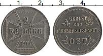 Изображение Монеты Германия 2 копейки 1916 Железо XF А Для Восточных окку