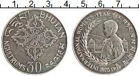 Изображение Монеты Бутан 30 нгултрум 1975 Серебро UNC- Интернациональный же