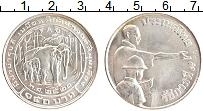 Изображение Монеты Таиланд 150 бат 1977 Серебро UNC- ФАО. Слоны