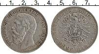 Продать Монеты Баден 5 марок 1876 Серебро