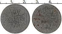 Изображение Монеты Германия 2 копейки 1916 Железо VF А. Монета для оккупи