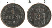 Изображение Монеты Гессен 1 пфенниг 1865 Медь XF