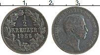 Продать Монеты Баден 1/2 крейцера 1856 Медь