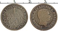 Изображение Монеты Пруссия 1 грош 1846 Серебро XF А. Фридрих Вильгельм
