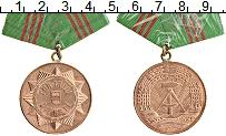 Изображение Монеты ГДР Медаль 0 Бронза UNC За безупречную служб