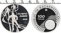 Изображение Монеты Казахстан 100 тенге 2005 Серебро Proof XX Зимние Олимпийски